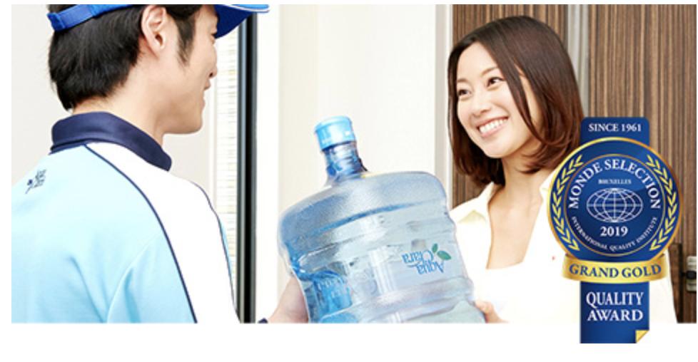 アクアクアララのボトル回収は手間がかからない?画期的なサービスでラクラク返却!