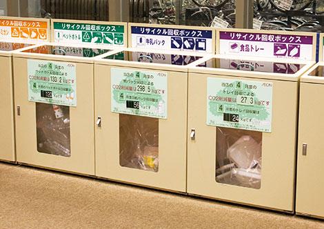 スーパーのペットボトル回収の出し方はどうしたらいいの?リサイクル方法をご説明