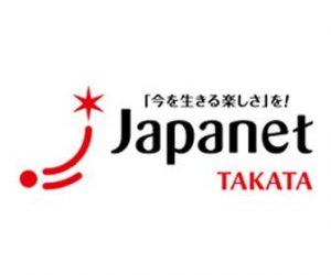 ジャパネットたかた ロゴ